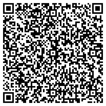QR-код с контактной информацией организации LED Comfort, ЧП