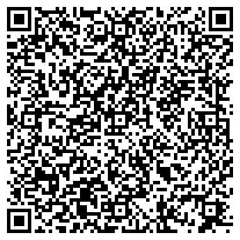 QR-код с контактной информацией организации ВЕЧЕРНИЙ ВОЛГОГРАД ИЗДАТЕЛЬСКИЙ ДОМ, ГУ