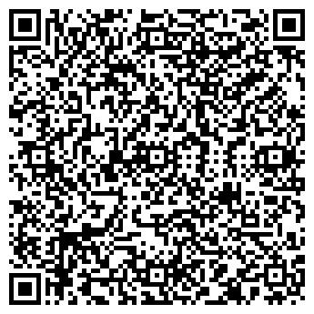 QR-код с контактной информацией организации ЭСИ, ООО