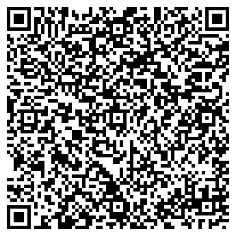 QR-код с контактной информацией организации Газотрон, ПАО