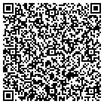 QR-код с контактной информацией организации Мелексис, ООО