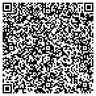 QR-код с контактной информацией организации ПКФ ХАГ, ООО