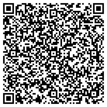 QR-код с контактной информацией организации ООО Сфералайн ЛТД, ООО