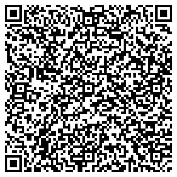 QR-код с контактной информацией организации Кварц-Электроник, ООО