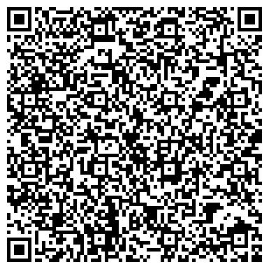 QR-код с контактной информацией организации Стройэнергосервис-2008, ООО
