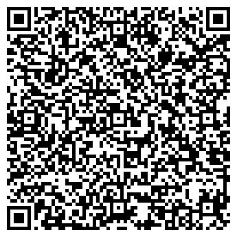 QR-код с контактной информацией организации Hi-Tech House, ООО