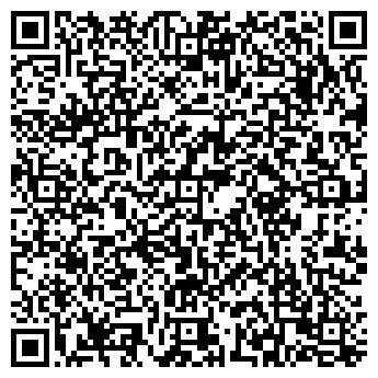 QR-код с контактной информацией организации В.С.А. ДИЗАЙН ГРУППА