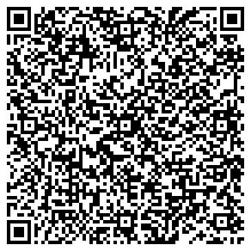 QR-код с контактной информацией организации Траскон, ЧП