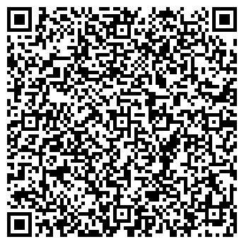 QR-код с контактной информацией организации Бейко, СПД