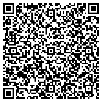 QR-код с контактной информацией организации Расходник