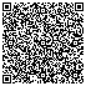 QR-код с контактной информацией организации Электроаппарат, ПАО