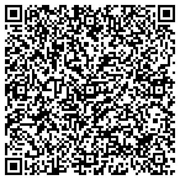 QR-код с контактной информацией организации Велекс, ООО