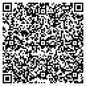 QR-код с контактной информацией организации ВИА ТРЕЙД, ООО (ТМ LXL)