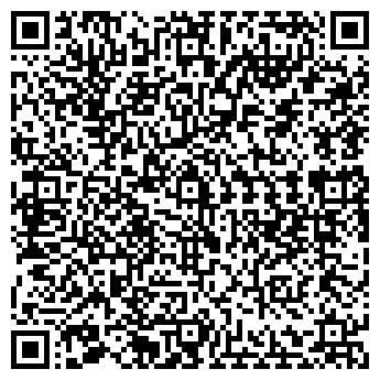 QR-код с контактной информацией организации Одесский завод кабельной арматуры, ООО