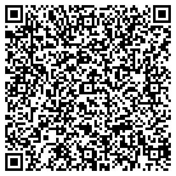 QR-код с контактной информацией организации Сетевуха, ООО