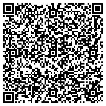 QR-код с контактной информацией организации Компакт-К, ООО