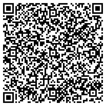 QR-код с контактной информацией организации Компэл, ООО