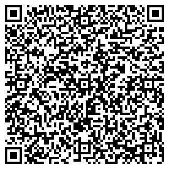 QR-код с контактной информацией организации Лорал, ООО