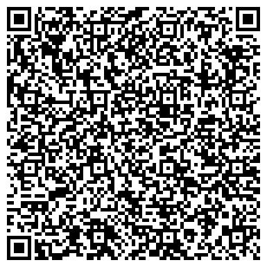 QR-код с контактной информацией организации Волгоградский полиграфический комбинат «Офсет»