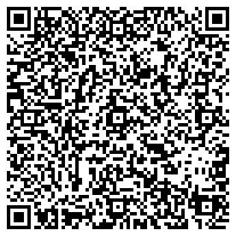 QR-код с контактной информацией организации «Офсет»