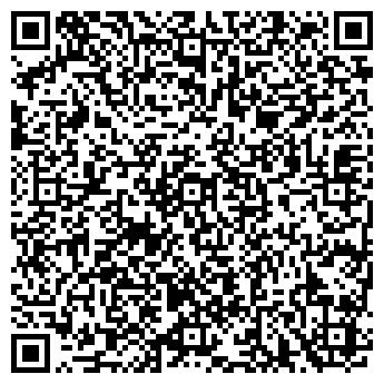 QR-код с контактной информацией организации Тесла Трейд, ООО