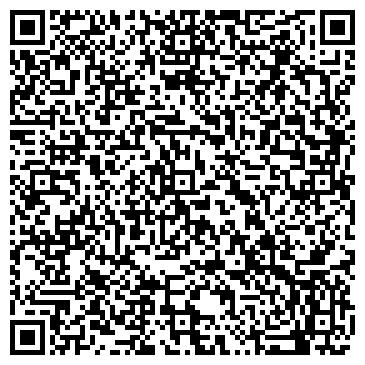 QR-код с контактной информацией организации Белтон, МЧП