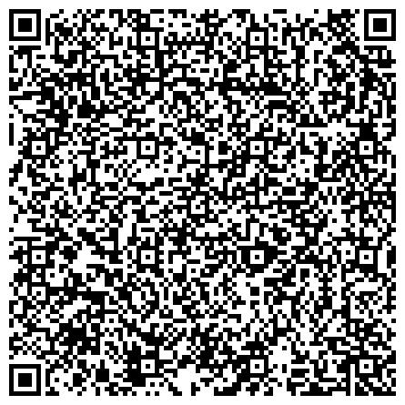QR-код с контактной информацией организации Днепропетровский завод електротехнического оборудования, ПАО