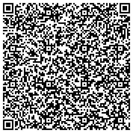 QR-код с контактной информацией организации Делком Украина (Днепропетровский Завод Шахтной Автоматики, ДЗША), ООО