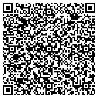 QR-код с контактной информацией организации Легион, ЧП