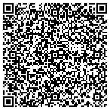QR-код с контактной информацией организации Ксимекс-Электро, ООО