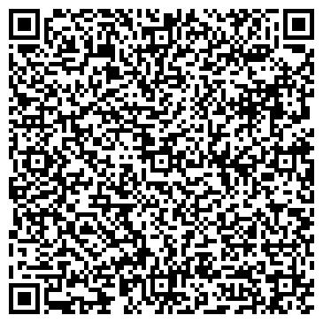 QR-код с контактной информацией организации ХАЗ Спортинвентарь