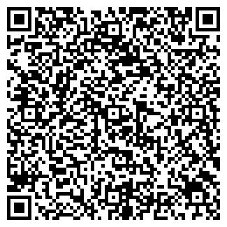 QR-код с контактной информацией организации СПД Галагань