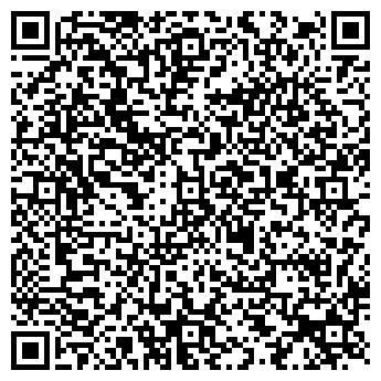 QR-код с контактной информацией организации Общество с ограниченной ответственностью ООО ИСКУЛ