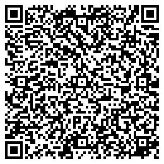QR-код с контактной информацией организации ИП Сезонов