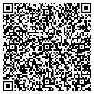 QR-код с контактной информацией организации Субъект предпринимательской деятельности Бел-рев-люки