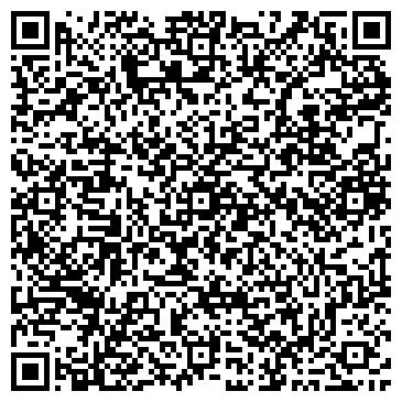 """QR-код с контактной информацией организации ООО """"Аршак"""""""