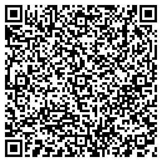 """QR-код с контактной информацией организации ИП """" Li -Tex """""""