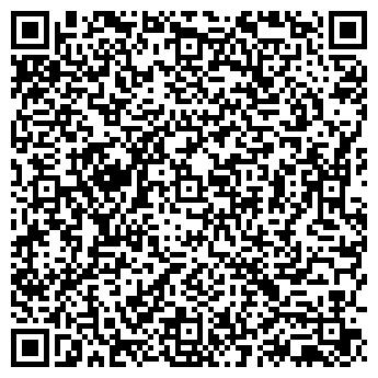"""QR-код с контактной информацией организации Другая ОДО """"СВ-Тренд"""""""