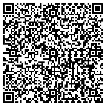 """QR-код с контактной информацией организации ООО""""Бел-Канро"""""""