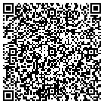 QR-код с контактной информацией организации ПРИНЦЕПС