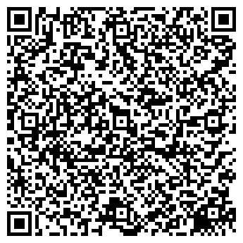 """QR-код с контактной информацией организации Общество с ограниченной ответственностью ООО """"Клинвок"""""""