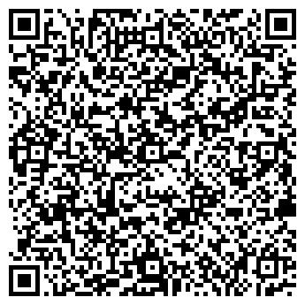 """QR-код с контактной информацией организации ООО """"Витрио"""""""