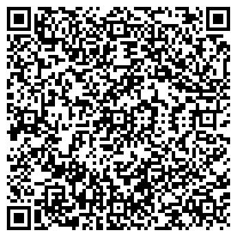 QR-код с контактной информацией организации ИП Новик