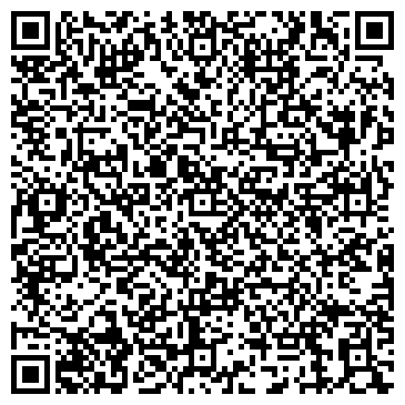 QR-код с контактной информацией организации Общество с ограниченной ответственностью ООО «АВАНГАРДСТАЛЬ»