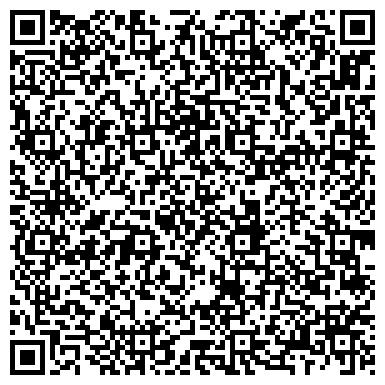 QR-код с контактной информацией организации Другая Электромонтажные работы в Минске - ИП Чешейко