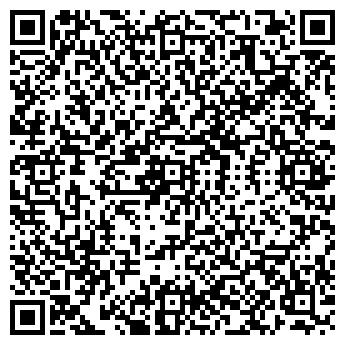 """QR-код с контактной информацией организации УП """"Эксико"""""""
