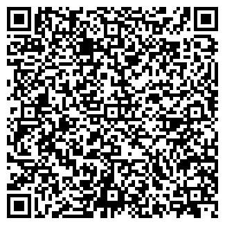 QR-код с контактной информацией организации tridepol