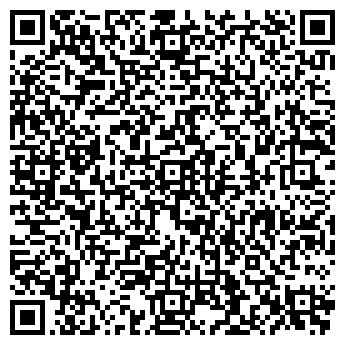 QR-код с контактной информацией организации СВЕТОКОПИЯ