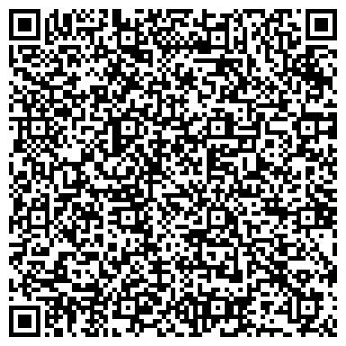"""QR-код с контактной информацией организации ИООО """"Мостовик БЕЛ"""""""