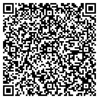 QR-код с контактной информацией организации ИП Павленко